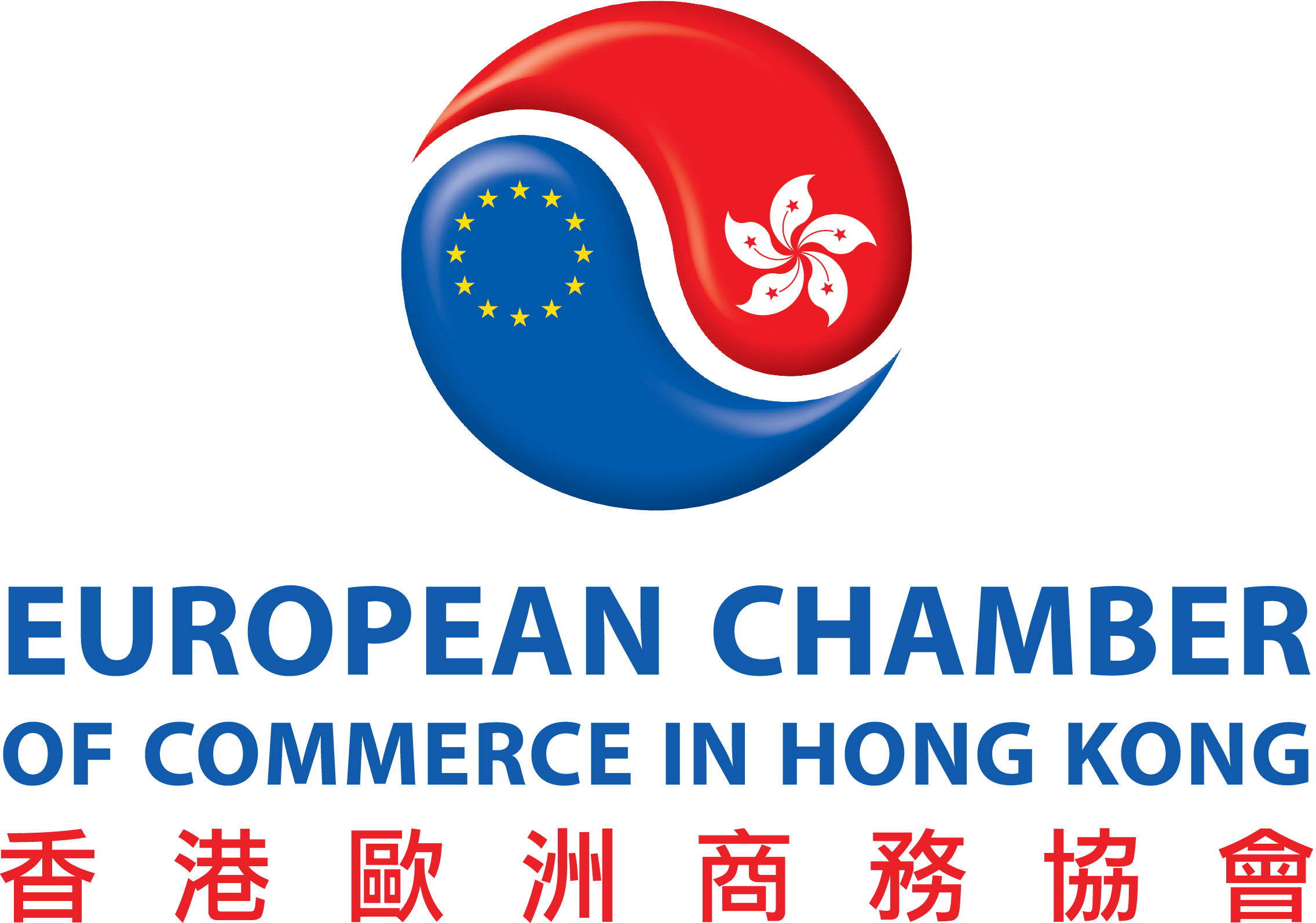 European Chamber of Commerce in Hong Kong